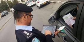 رام الله: الاتفاق على تشكيل لجنة للخروج بتوصيات بتعديل قانون المرور