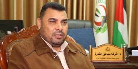 صحة غزة: 3 إصابات جديدة بكورونا في مركز حجز