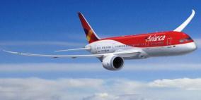 ثاني أكبر شركة طيران في أمريكا اللاتينية تطلب إشهار إفلاسها بسبب كورونا