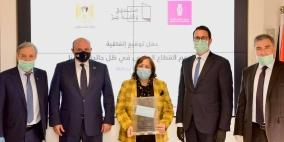 مجموعة بنك فلسطين تكرم وزيرة الصحة وتتبرع بـ 1.5 مليون شيكل لوزارتها