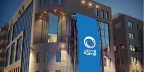 الاتصالات الفلسطينية تفصح عن البيانات المالية للنصف الأول من العام الجاري