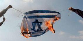 المانيا تشرع قانونا بالسجن الفعلي لكل من يحرق العلم الاسرائيلي