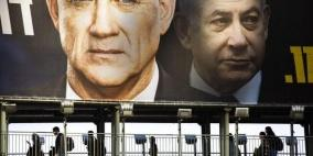 صراع على الحقائب الوزارية في حكومة نتنياهو غانتس