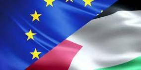 من أوروبا.. 17 مليون يورو لمستشفيات القدس