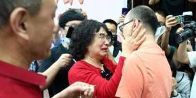 بتقنية التعرف على الوجه..صيني يعثر على والديه بعد 32 عاما