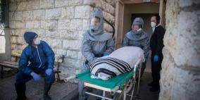 تسجيل 18 إصابة جديدة بفيروس كورونا في إسرائيل