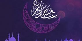 مسجات عيد الفطر .. أجمل التهاني بعيد الفطر