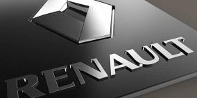 وزير المالية الفرنسي: Renault قد تختفي إذا لم تحصل على مساعدة في وقت قريب جدا