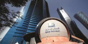 قطر للبترول تخفض الإنفاق 30% لمواجهة تحديات السوق