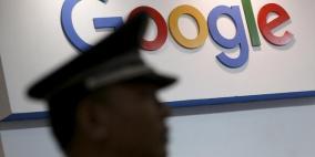 كيف يمكنك منع جوجل من تتبعك في هاتف أندرويد؟