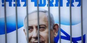 انطلاق محكمة نتنياهو