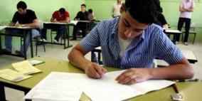 عورتاني: ملتزمون بإجراء امتحان الثانوية العامة وفق المعايير