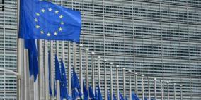 المفوضية الأوروبية تقترح ميزانية 1.1 تريليون يورو بين عامي 2021 و2027