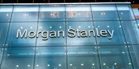 Morgan Stanley يتوقع بلوغ أسعار برنت 40 دولارا للبرميل بنهاية العام