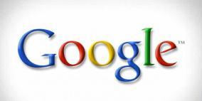 """""""غوغل"""" تغلق حسابات تروج للسعودية والإمارات ومصر"""
