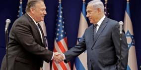 بومبيو: سنمنع المحكمة الجنائية الدولية من مقاضاة إسرائيل وامريكا