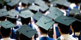 """""""التعليم العالي"""" تعلن عن منح للدراسات العليا في الجزائر"""