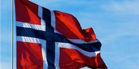 النرويج توقف مساعدتها للسلطة