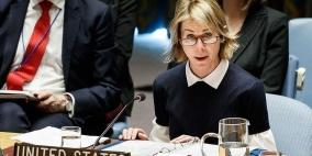 واشنطن: نبذل جهودا لاستئناف مفاوضات السلام بين فلسطين وإسرائيل