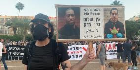 صور.. اختتام التظاهرة في تل ابيب رفضًا للضم والاحتلال