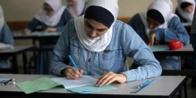طلبة الثانوية العامة في عزون عتمة يتقدمون لأول امتحاناتهم