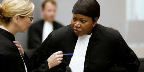 ترامب يقرر فرض عقوبات على المحكمة الجنائية الدولية في لاهاي