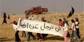 دعوةٌ لمظاهرة قطرية حاشدة احتجاجًا على سياسة التهجير والاقتلاع بالنّقب