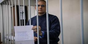 السجن 16 عاما لأميركي متهم بالتجسس في روسيا