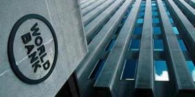 البنك الدولي يقدم 15 مليون دولار منحة لقطاع الشباب الفلسطيني