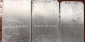 تسريبات تكشف تصميم آيفون 12 الجديد