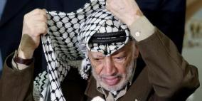 أول مسلسل عن حياة  ياسر عرفات