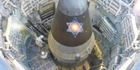 إسرائيل تزيد عدد رؤوسها النووية