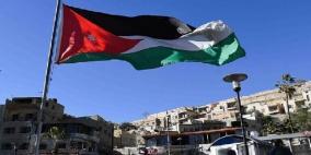 الأردن يرسل مذكرة احتجاج لاسرائيل