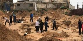 استصدار أمر بوقف الأعمال في مقبرة الإسعاف