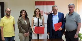 """""""التعاون"""" وجامعة القدس توقّعان اتفاقية لدعم الشباب المقدسي في مجال ريادة الأعمال"""