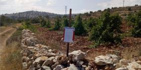 بيت لحم: الاحتلال يخطر مواطنا بإخلاء أرضه في بلدة الخضر