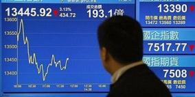نيكي يهبط 0.56% في بداية التعامل بطوكيو