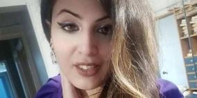 بحثت عن زواج عبر فيسبوك فأقيلت من عملها