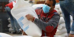 قطر تتبرع بمليون ونصف دولار دعما للمعونة الغذائية لغزة