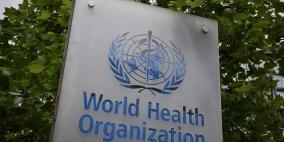 الصحة العالمية تشيد بعقار ديكساميثرون