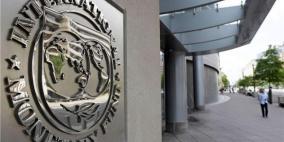 صندوق النقد والسودان يتوصلان لاتفاق بشأن إصلاحات هيكلية للاقتصاد