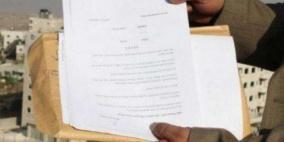 إخطار لمواطن بإخلاء أرضه في بلدة الخضر