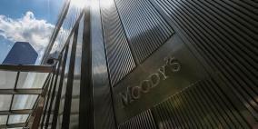 وكالة Moody's تخفض تصنيف سلطنة عمان درجة واحدة إلى Ba3 من Ba2