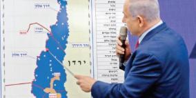 صحيفة تكشف: هذه الأسباب التي منعت إسرائيل من تنفيذ  الضم في موعده