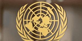 """الأمم المتحدة تفتح تحقيقا في """"فيديو الجنس"""""""