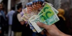 المالية تعلن موعد ونسبة صرف رواتب الموظفين عن ايار