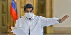 فنزويلا تتراجع عن طرد سفيرة الاتحاد الأوروبي