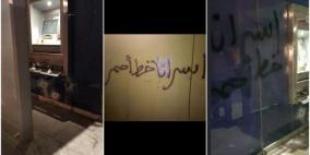مسلحون يهاجمون صرافا آليا في بيت ريما ويخطون شعارات مساندة للأسرى