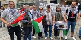 وقفة احتجاجية في النمسا ضد خطة الضم الإسرائيلية