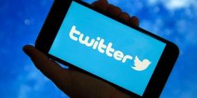 """تضامنا مع جورج فلويد.. """"تويتر"""" تحذف عدة مصطلحات لمكافحة العنصرية    """